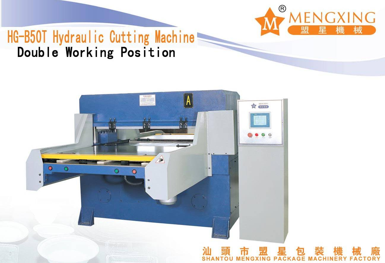 double working position cutting machine