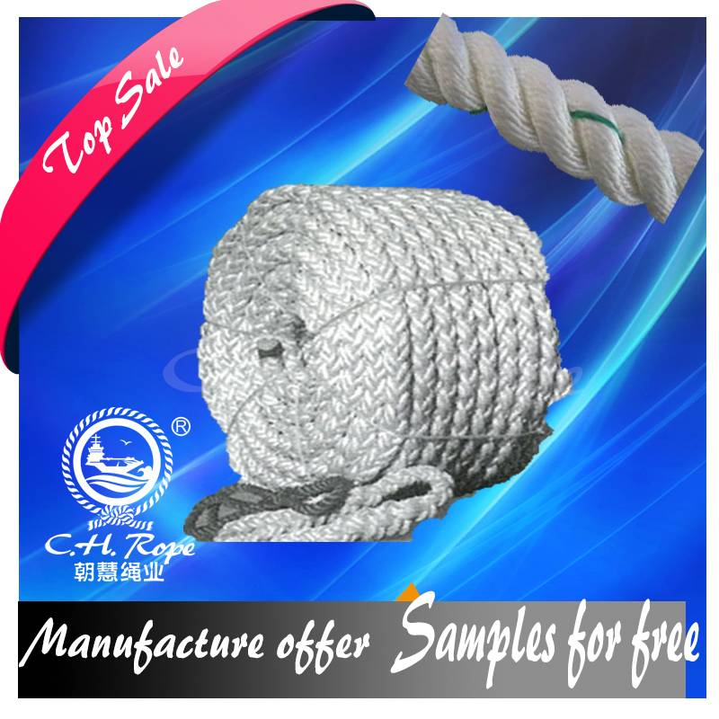 16mm Polyamide Multifilament Rope nylon coated wire rope