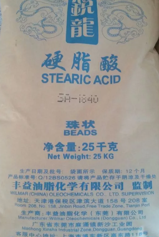 Stearic acid rubber grade single pressed 1801 1840