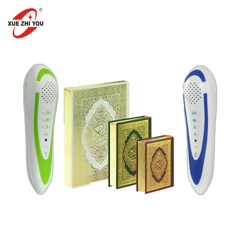 Quran Digital Reading Pen 8GB Memory Touch and Read Out Muslim Cheap Teaching Aids