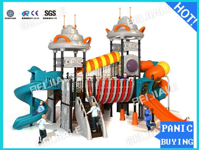 2014 Children Plastic Outdoor Playground Set UFO-003