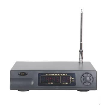 Horizontal Alarm Host