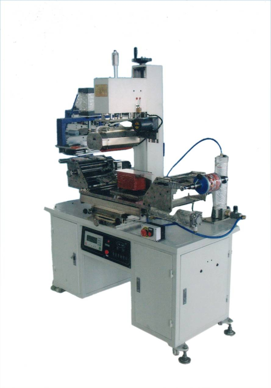TJ-80 multicolor heat transfer printing machine for plastic bucket/ bottle/ cup