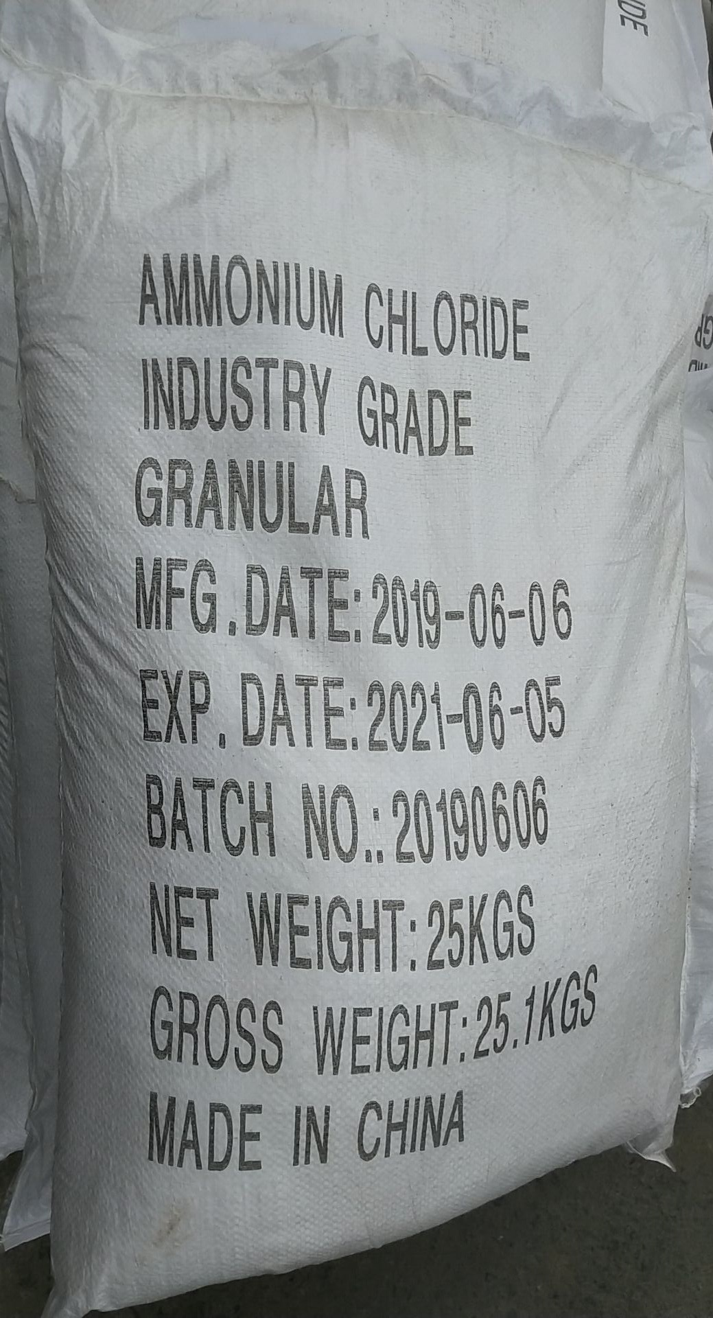 Ammonium chloride Industrial/food/feed/agricultural grade
