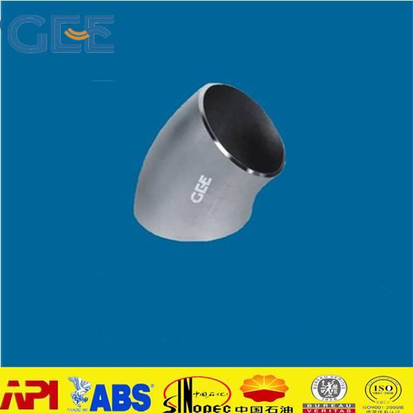 A234 WPB  ASME B16.9  SMLS  90 DEG LR  ELBOW