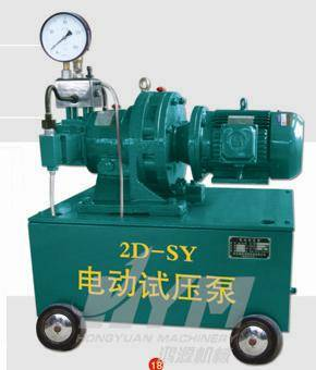 2D-SY40/100, 2D-SY18/100 ELECTRIC TEST PUMP