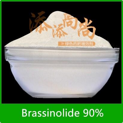High efficiency plant growth regulator Brassinolide(BR)90%TC, 0.1%SP, 0.01%SP