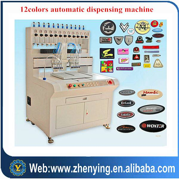 PVC dispensing jeans logo Machine