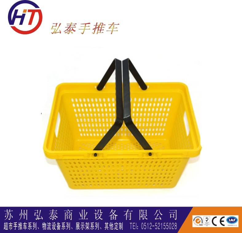 Portable  PlasticShopping Baskets Yellow for Supermarket  With Double Handle