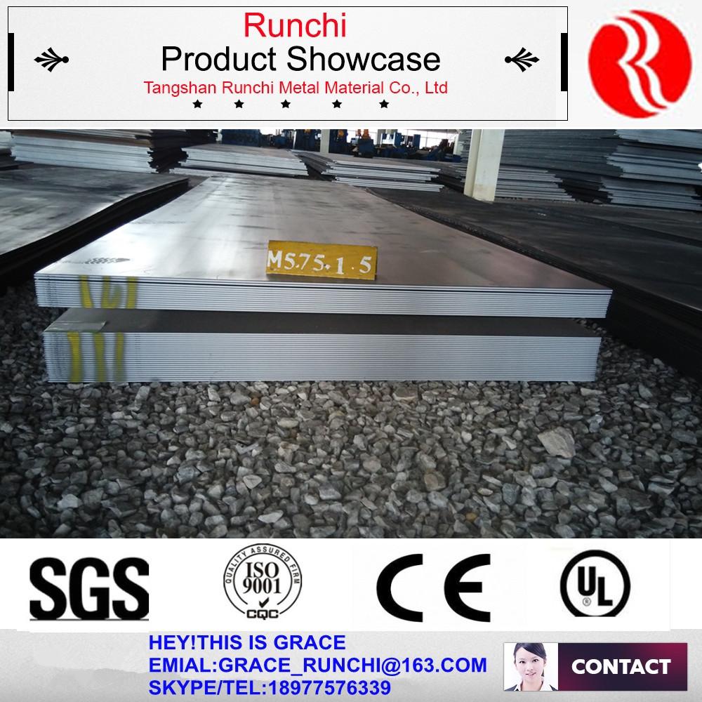 high quantity with low price steel plate SS400