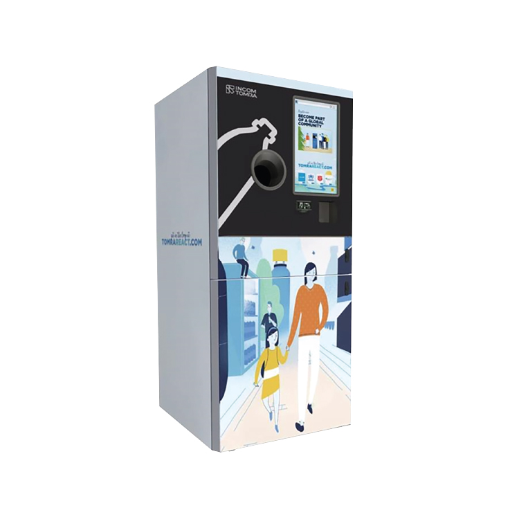 Oneway compressing recycle machine-H30 of plastic bottles