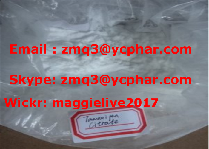 99% High Purity Steroid Powder Tamoxifen Citrate (Nolvadex) 10540-29-1