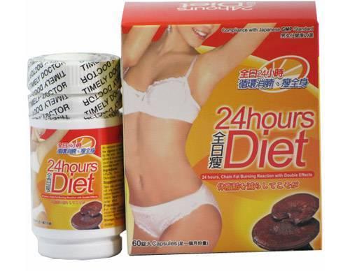 24 HOURS DIET Japan's LINGZHI Slimming Formula