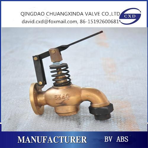 self-closing valve