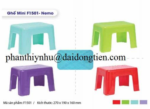 plastic small chair