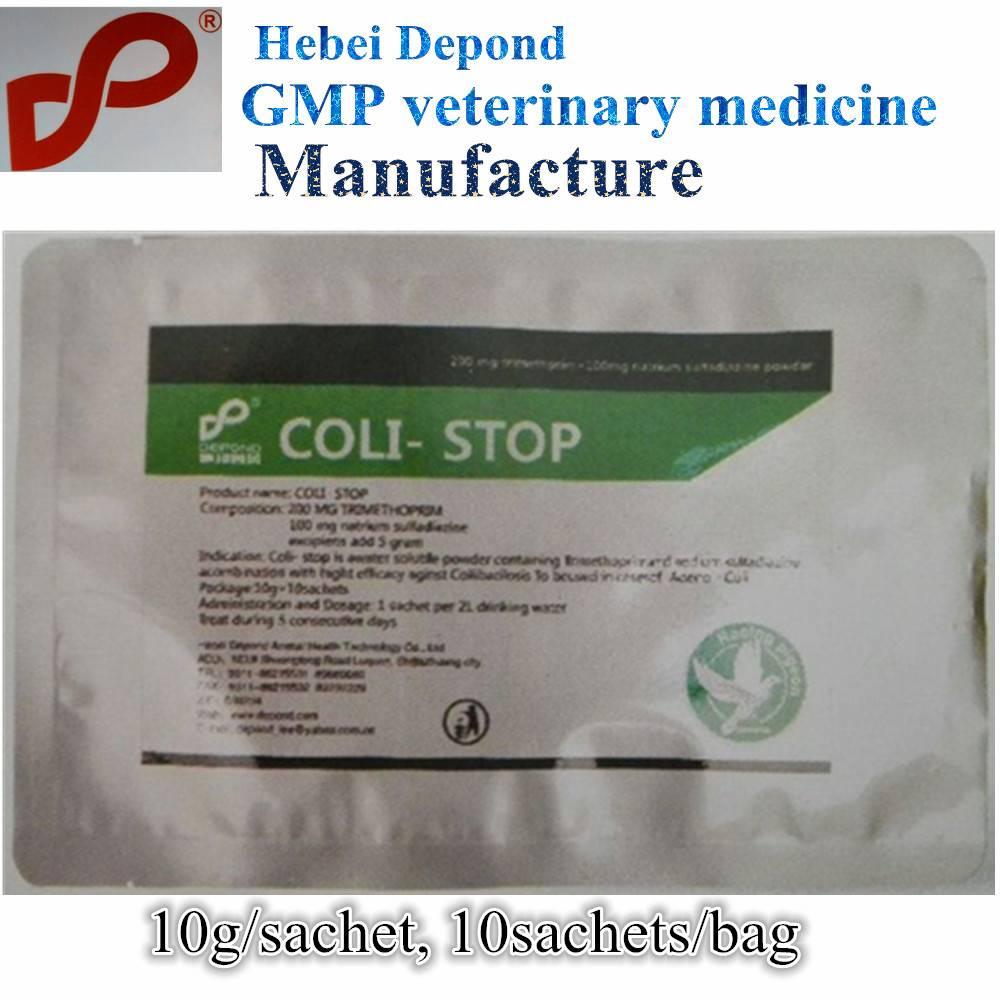 anti diarrhea Pigeon racing medicine Coli-stop powder from top veterinary pharmaceutical companies
