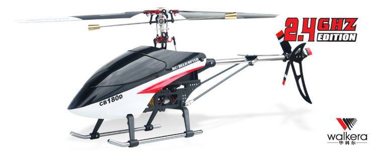 HM CB180D Electric Helicopter