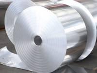 aluminium coil/ strip