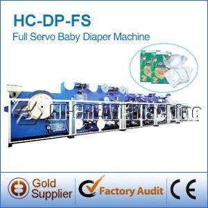 HC-DP-FS High Quality Baby Diaper Machine