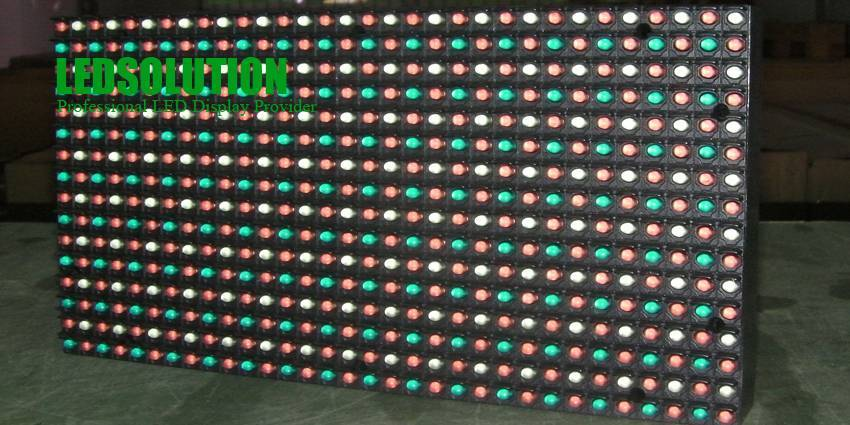 P16 Front Access LED display