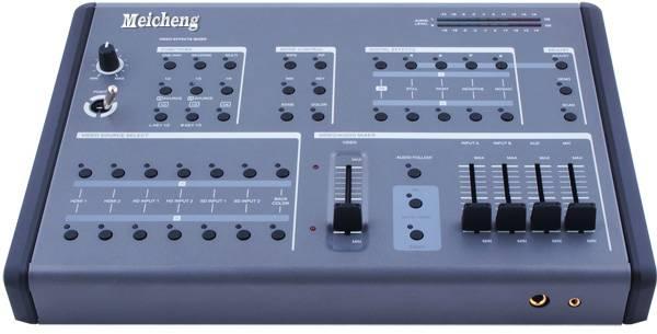 Meicheng CMX-12 high definition HD/SD digital AV Mixer
