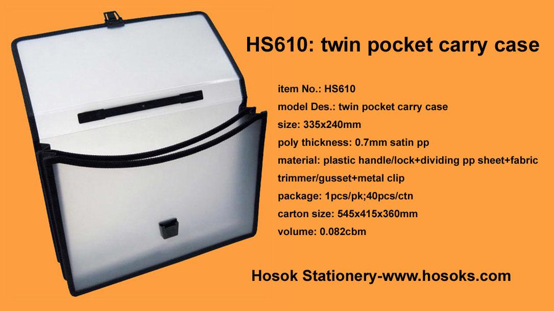 HS610