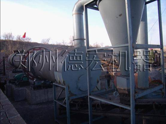 Desulfurization gypsum dryer