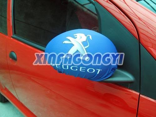Custom car mirror cover flag