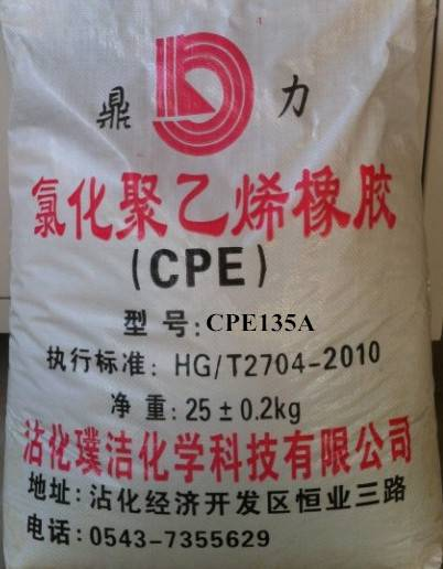 CPE135A chlorinated polyethylene for PVC compound ,PVC profile , PVCpipe