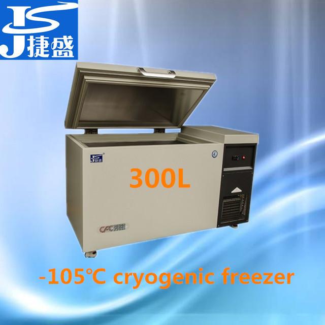 -105°C ultra low temperature freezer, industrial freezer