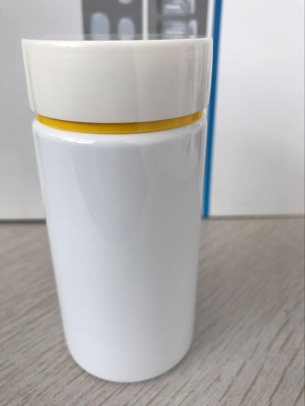 Pet White plastic Bottle150cc-200cc Capsule Sealed Bottle