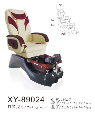 Salon Spa Pedicure Chair Fibreglass Bowl XY-89024