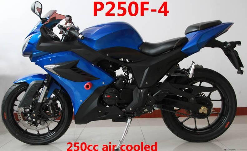 250cc: P250F-4