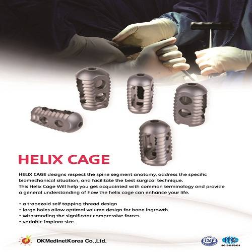 Helix Cage