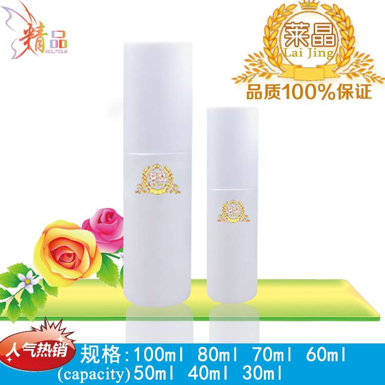 China packing factory supply export cosmetic and skin care plastic pet packing bottle toner makeup r