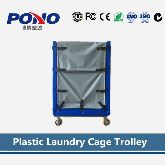 CE&ISO approved 1000-liter hotel&laundry center used plastic laundry cage trolley with panels