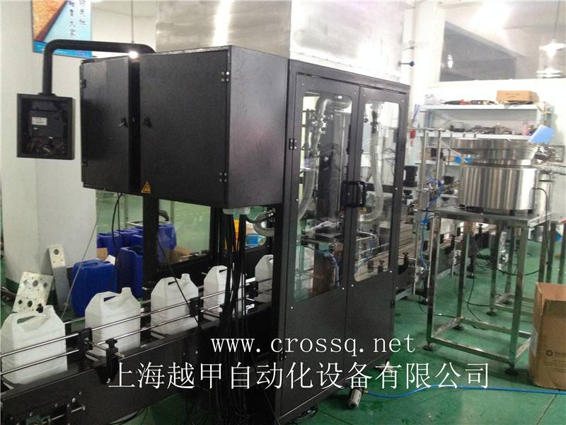 Full Automatic Paste Filling Line