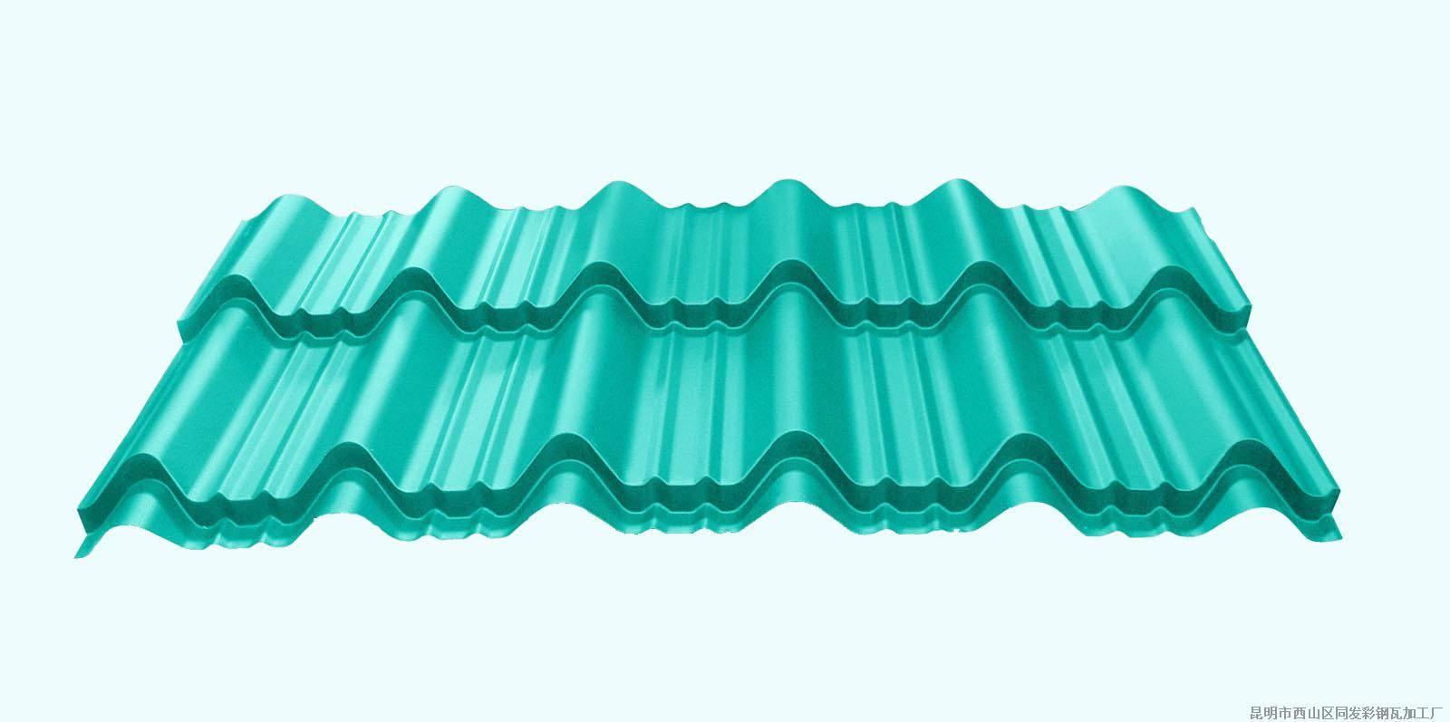 Step tile/Coated galvanized roofing sheet/Glazed roof tile