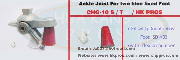 Ankle Joint for Two Hole Fixed Foot