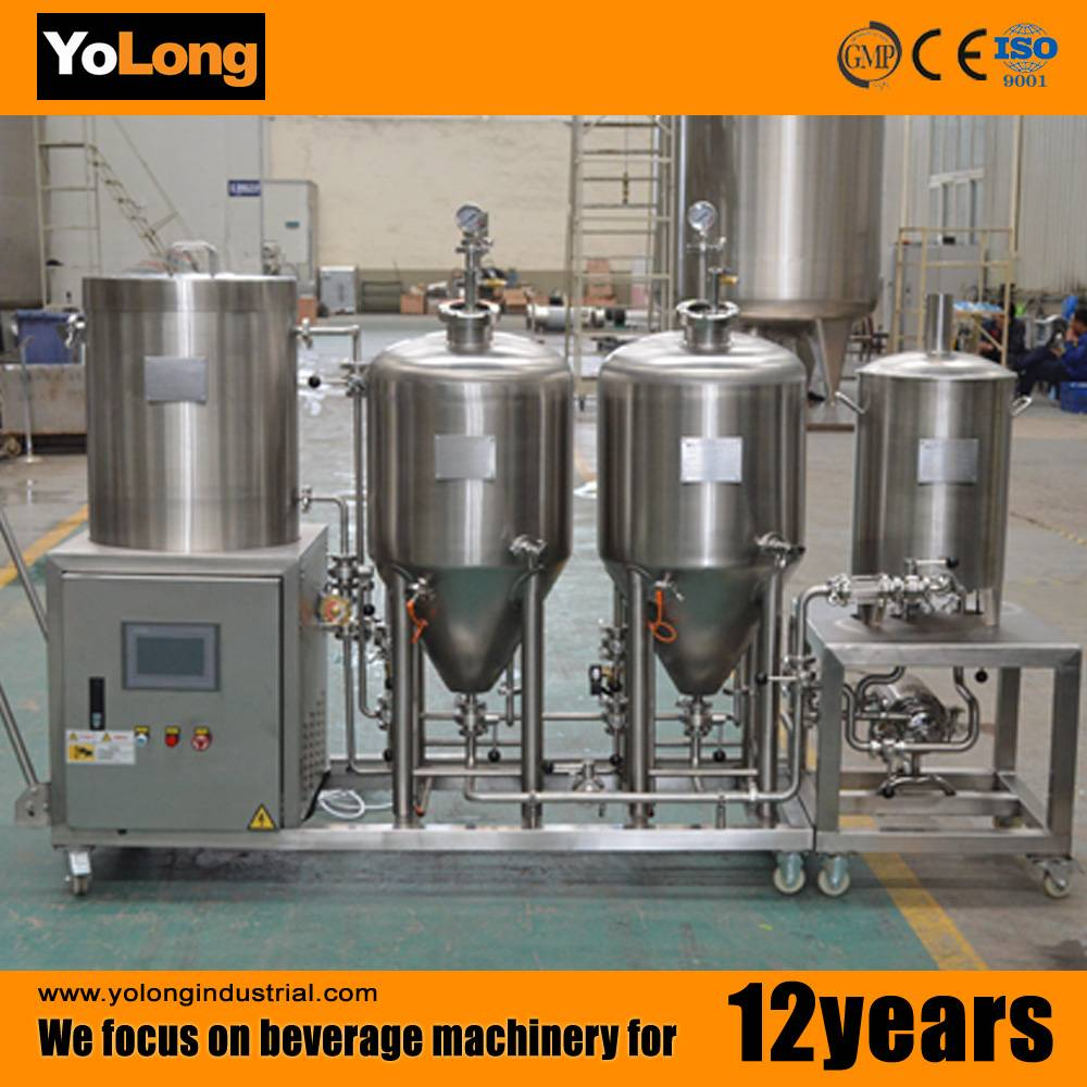 Commercial 20L beer brewing equipment for craft breweries introduction