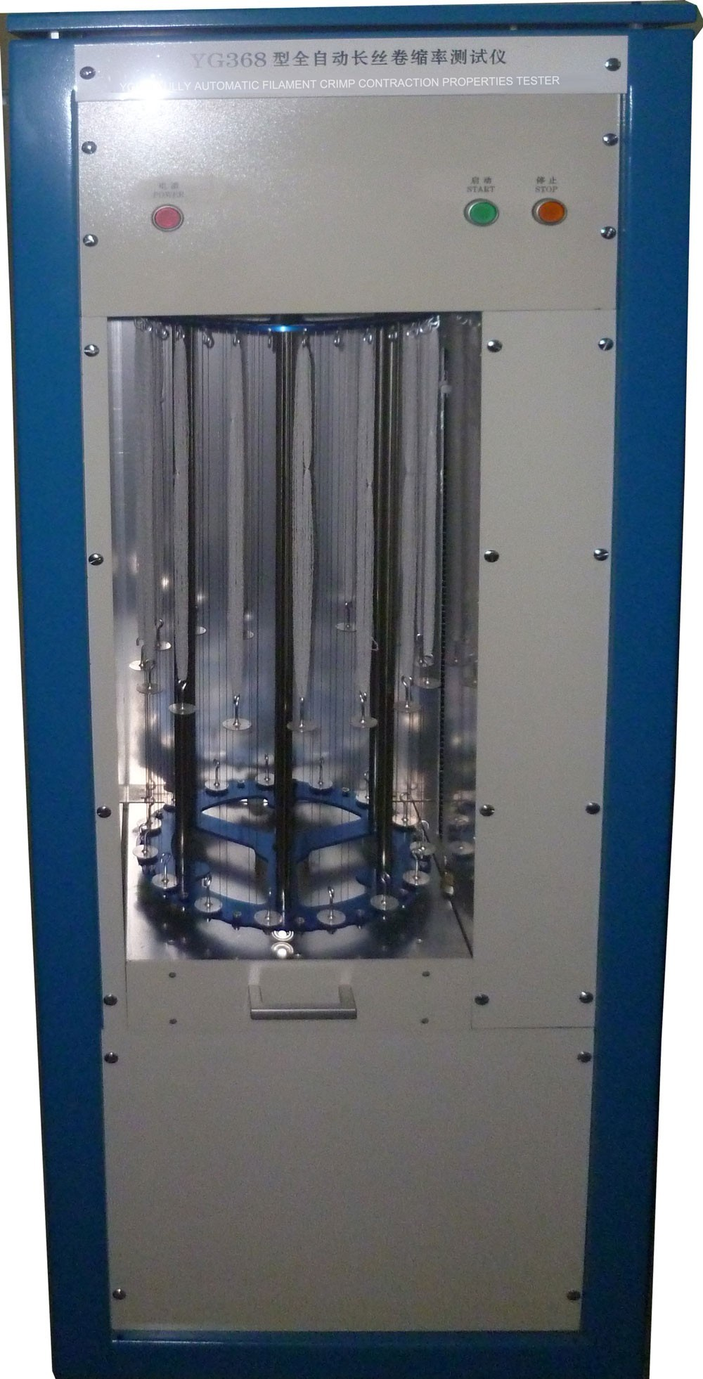 YG368 FULLY AUTOMATIC FILAMENT CRIMP CONTRACTION PROPERTIES TESTER