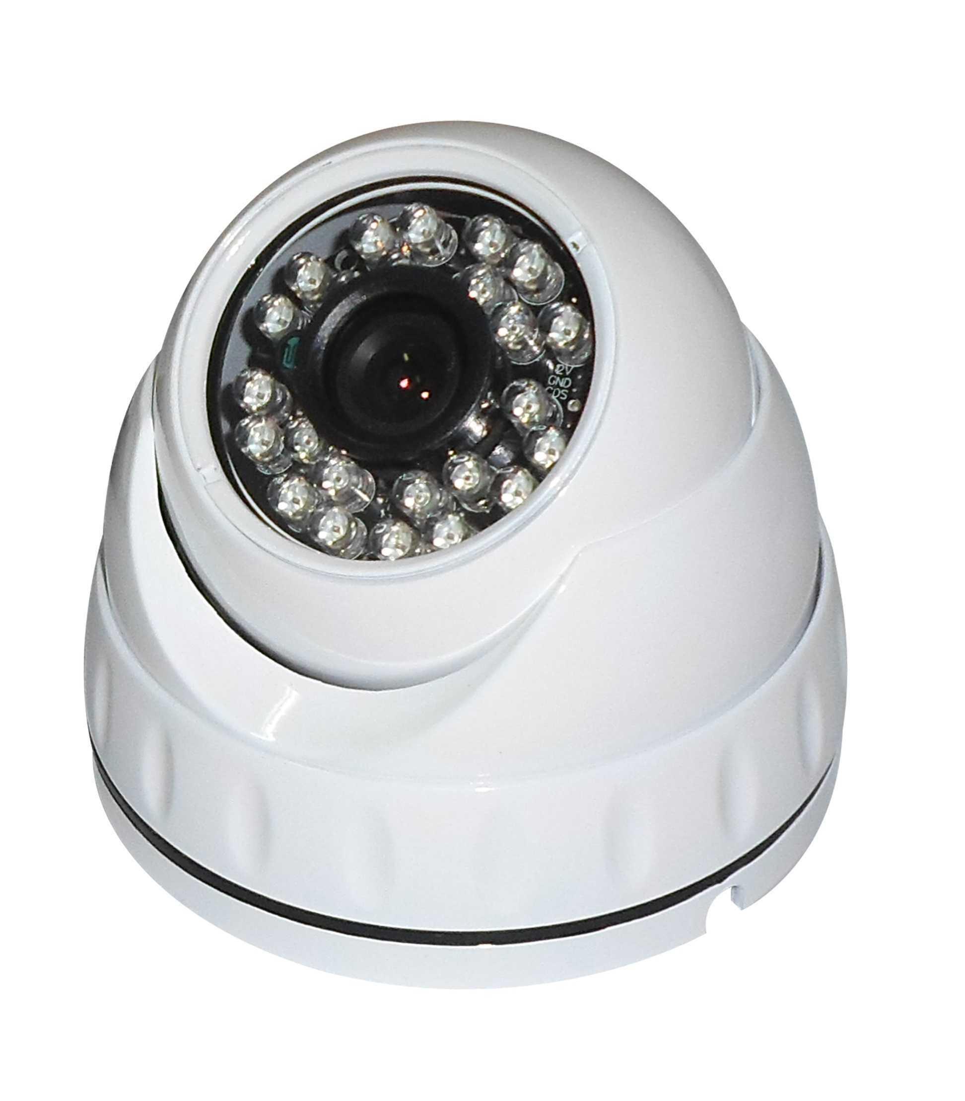 4.0MP IPC Fixed Lens H.265