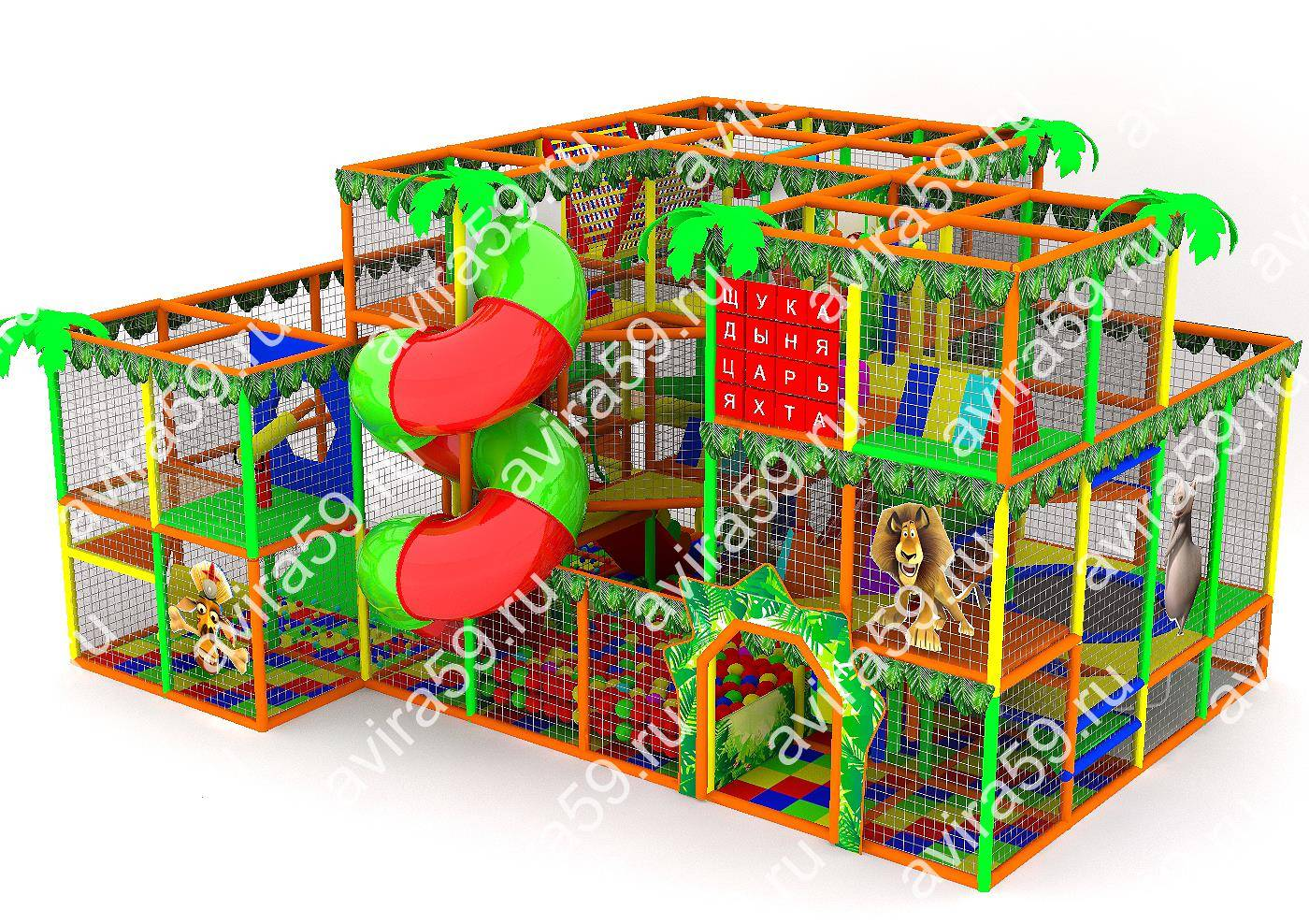 Indoor playground Forest Paradise