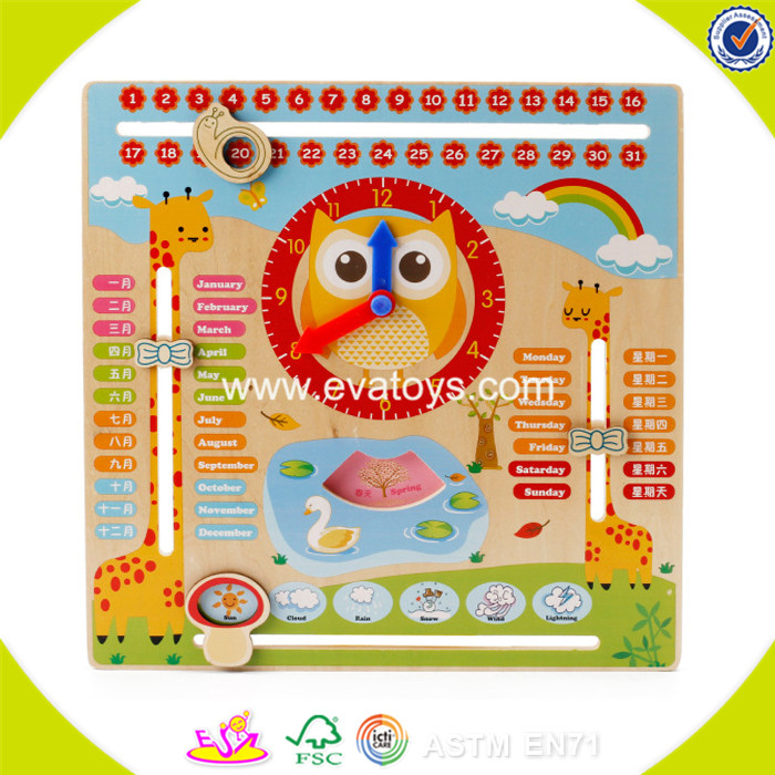 2017 wholesale baby wooden toy calendar development play kids wooden toy calendar best children toy