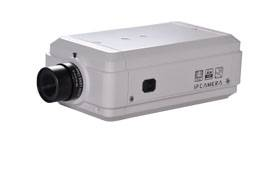2.0 Megapixel 1080P Sony Exmor CMOS HD IP Box Camera