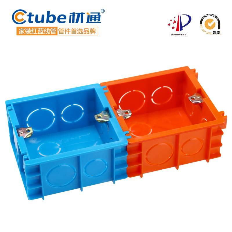 PVC Square Junction Box Fireproof PVC Box Wall Switch Box