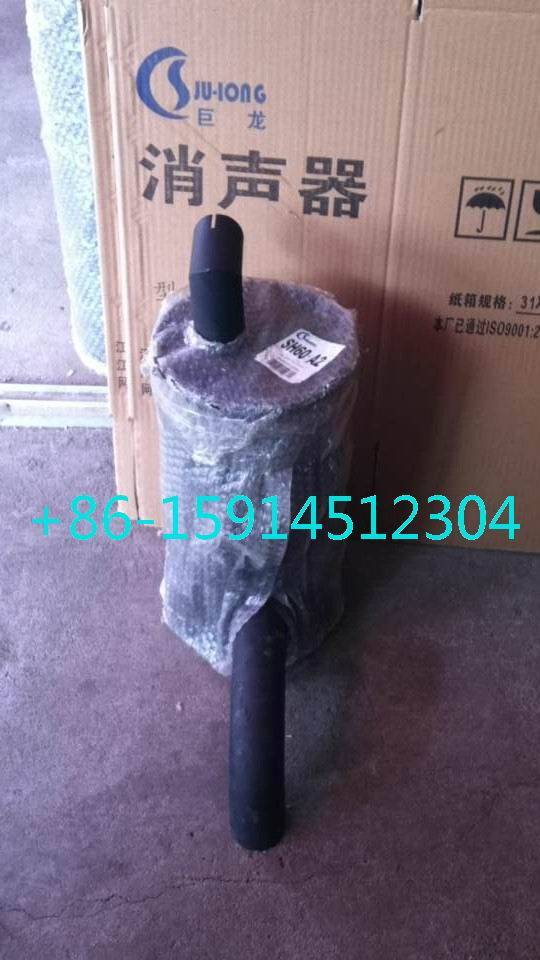 sumitomo SH60A2 muffler with tube clip 8-94147533-0