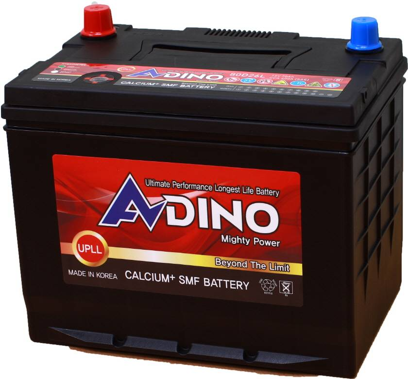 ADINO UPLL Mighty Power Long Life Car Battery