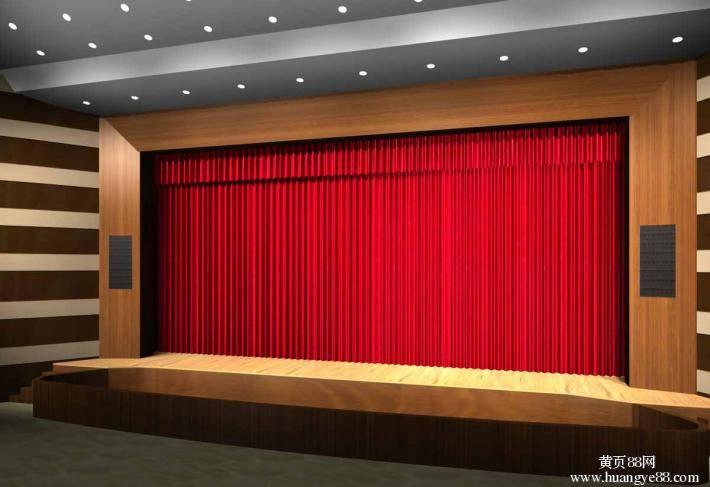 Fire Retardant Fabrics, Stage Curtains, Custom Theatrical Drapery, Stage Curtain Tracks, Theatrical