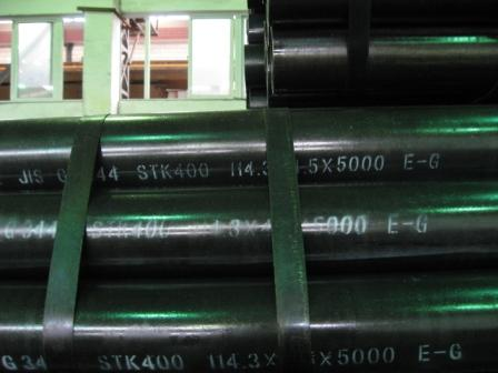 Iron & Steel Pipe ASTM A53 and EN10305